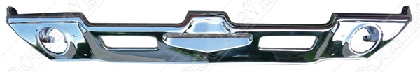 Front Bumper, Chrome, 1971 1972 Oldsmobile Cutlass